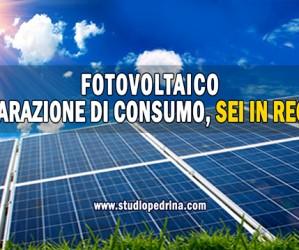 Dichiarazione di Consumo Annuale Impianti Fotovoltaici